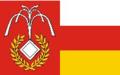 POL gmina Uście Gorlickie flag.PNG