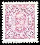 POR LM 1895 10R unused.jpg
