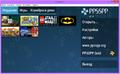 PPSSPP v091 emulator interface.png