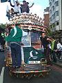 Pakistan fans celebrate - Magic Bus.jpg