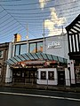 Palace Theatre, Leeming Street, Mansfield (Previously the Civic Theatre) (4).jpg