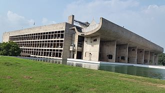 Palace of Assembly (Chandigarh) - Image: Palace of Assembly, Capitol Complex, Chandigarh