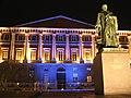 Palais de justice-Chambéry.jpg