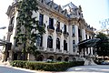 Palatul Cantacuzino, Calea Victoriei 141 (4).jpg