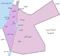 PalestineAndTransjordan-ar.png