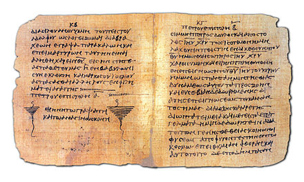 Papyrus Bodmer VIII, at the Biblioteca Apostolica Vaticana, showing 1 and 2 Peter. Papyrus Bodmer VIII.jpg