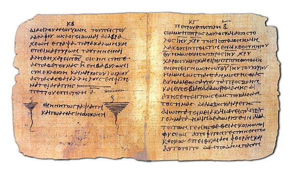 Two sides of the Papyrus Bodmer VIII, an early New Testament fragment from the third or fourth century AD containing the Epistle of Jude, 1 Peter, and 2 Peter. Origen accepted the two former as authentic without question, but noted that the latter was suspected to be a forgery. Papyrus Bodmer VIII.jpg