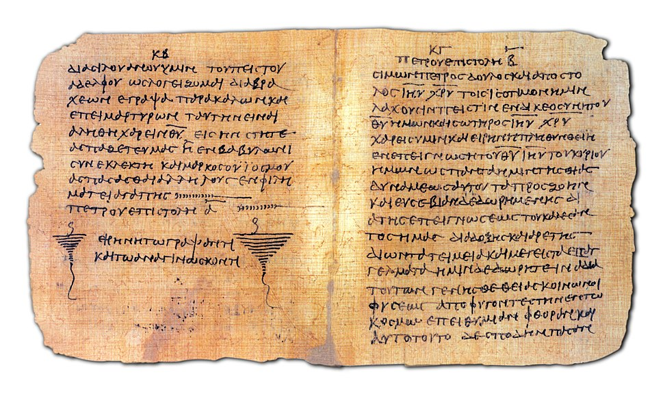 Papyrus Bodmer VIII