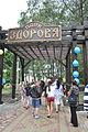 Park-Zdorovia-vidkryttia-15080381.jpg