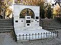 Parque Eva Peron Memorial.jpg