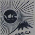 Partai Islam Indonesia election symbol on 1955 ballot paper.png
