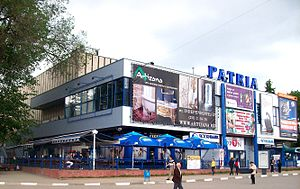 Cinema of Moldova - Cinema Patria Bălți