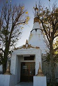 Peace memorial pagoda03s3872.jpg