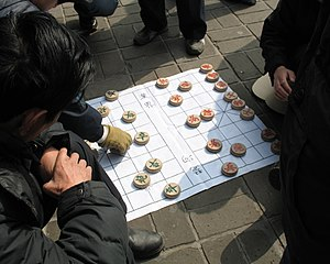 People playing Xiangqi.jpg