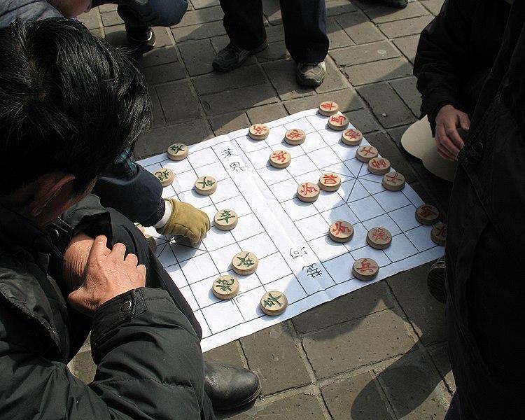 People playing Xiangqi