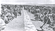 Pervaya Armyanskaya Drujina 4 battalion 1914