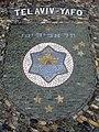 Pflastermosaik mit Wappen der Freiburger Partnerstadt Tel Aviv-Jaffa vor dem Alten Rathaus in FR.jpg