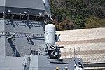 Phalanx CIWS Mk.15 Block 1B mounted on ahead of JS Fuyuzuki(DD-118) right front view at JMU Maizuru Shipyard April 13, 2019.jpg