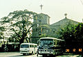 Philippines December 1982, Christmas decoration on the trees-4.jpg