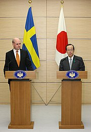 Photograph of the joint press conference in Japan-Sweden Summit.jpg
