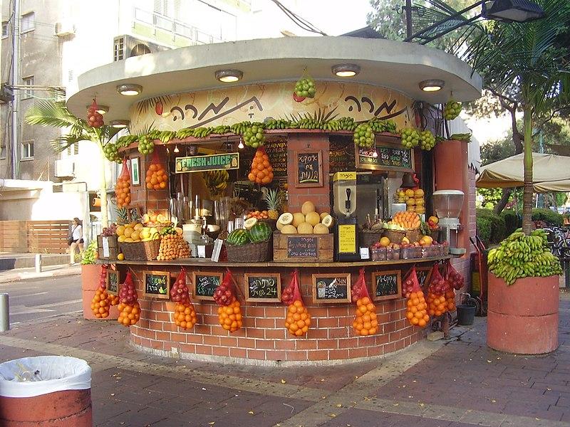 קיוסק מיצי פירות בתל אביב