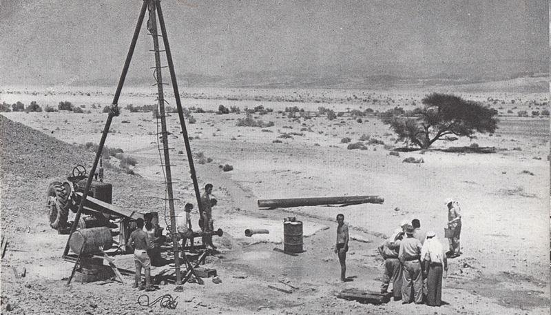 צינור המים לאילת