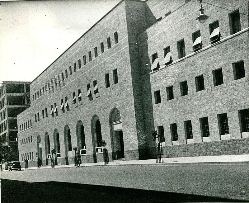 בניין הדואר המנדטורי