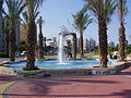 PikiWiki Israel 6226 rishon lezion fountain.jpg