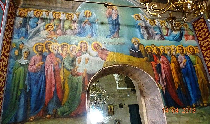 מנזר סנט גרסימוס