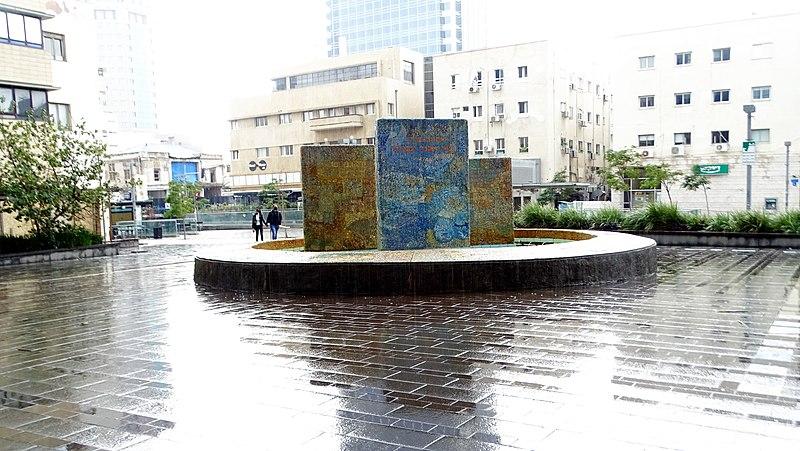 פסיפס תולדות תל אביב