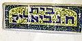 PikiWiki Israel 79191 cities in israel.jpg