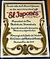 Placa café El Japones.jpg