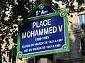 Place Mohammed V, Paris 5.jpg