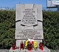 Place of National Memory at 2-4-6 Wolska Street 04.JPG