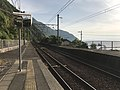 Platform of Ryugamizu Station.jpg