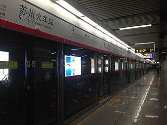 Suzhou Rail Transit - Image: Platform of Suzhou Railway Station