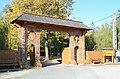 Poarta Mănăstirii Dintr-un Lemn.JPG