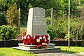 Police memorial, Scarva - geograph.org.uk - 1272584.jpg