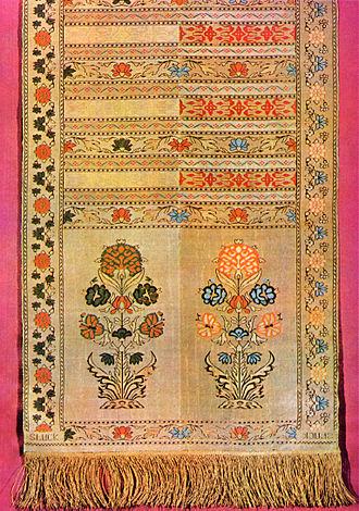 Pas kontuszowy - Kontusz scarf
