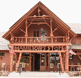 Hamilton's Stores (Yellowstone National Park) - Porch at Lower Store, Old Faithful