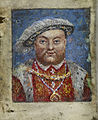 Portrait of Henry VIII - The Penitential and other Psalms (1509-1546), f.1v - BL Stowe MS 956.jpg