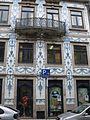 Portugal (15436267950).jpg