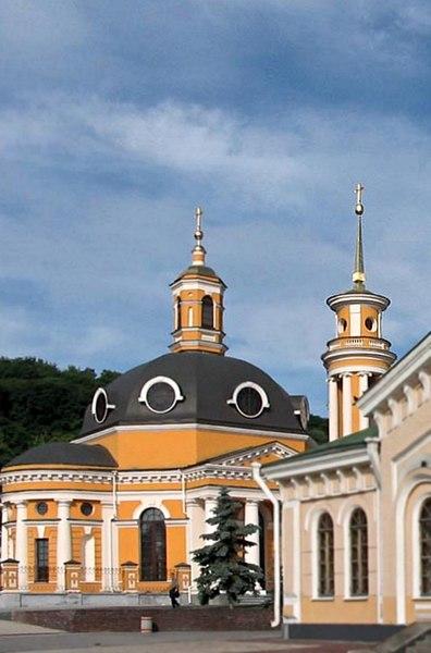 File:Poshtova Square Podil-Church-2.jpg