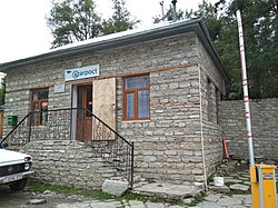 Post office Lahij.jpg