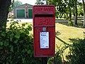 Postbox, Bramling Green, Framlingham - geograph.org.uk - 1394707.jpg