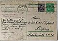 Postkarte des Kürschners Johann Spicner, Wien (2).jpg