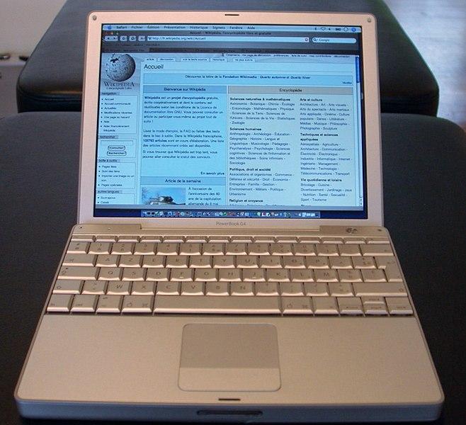 File:PowerBook G4 12-fr.jpg