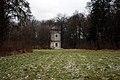 Pozostałości pałacu w Kamieniu k. Piotrawina.JPG