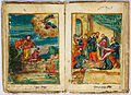Prayers of sages, liturgical poems, and Sabbath minhah (afternoon service) - Google Art Project.jpg