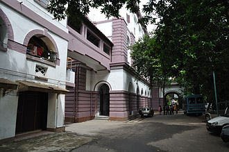 Presidency University, Kolkata - A part of the university